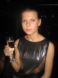 Алена Кудрявцева, 5 октября 1994, Курган, id40648925