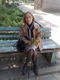Елена Слюсарева, 20 августа 1975, Москва, id51849542
