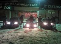 Егор Евдокимов, 1 февраля 1991, Челябинск, id6583869