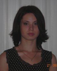Ольга Калина, 12 мая 1992, Пенза, id89593799